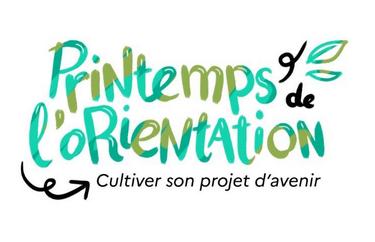 logo_printemps.PNG